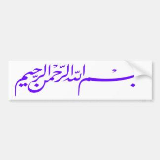 Bismillah roxo em nome da escrita de Allah Adesivos