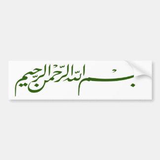 Bismillah verde em nome da escrita de Allah Adesivo Para Carro