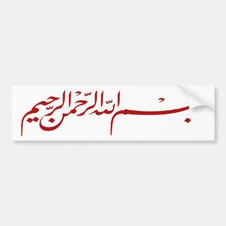 Bismillah vermelho em nome da escrita do árabe de  adesivo para carro