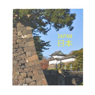 Bloco De Anotação Palácio imperial em Tokyo, Japão