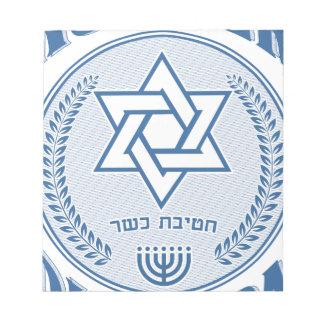 Bloco De Notas Divisão Kosher