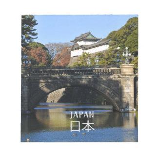 Bloco De Notas Palácio imperial em Tokyo, Japão