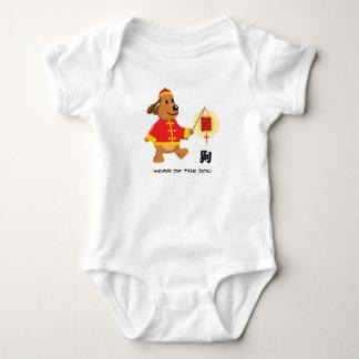 Body Para Bebê Ano chinês do Bodysuit do bebê do cão