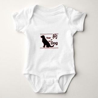 Body Para Bebê Ano do cão - ano novo chinês