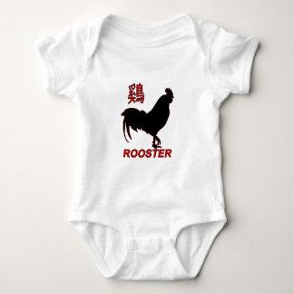 Body Para Bebê Ano do galo - ano novo chinês