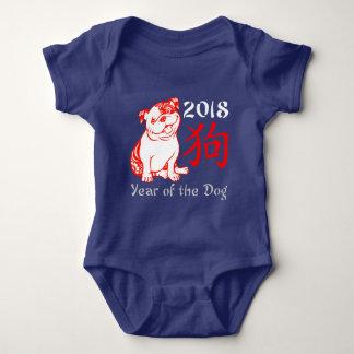 Body Para Bebê Ano do zodíaco de 2018 chineses do cão (buldogue)
