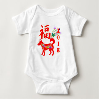 Body Para Bebê Ano novo chinês 2018