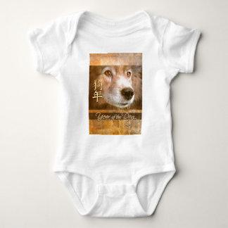 Body Para Bebê Ano novo chinês dos olhos do ouro do cão