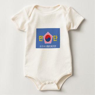 Body Para Bebê Bandeira de Mindan