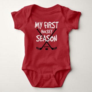 Body Para Bebê Bebê do hóquei minhas primeiras varas de hóquei da