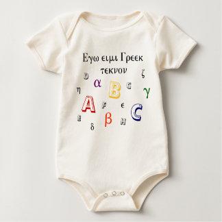 "Body Para Bebê ""Bebê grego bonito"" Onsie"