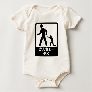 Body Para Bebê Dama Sinal de Kancho