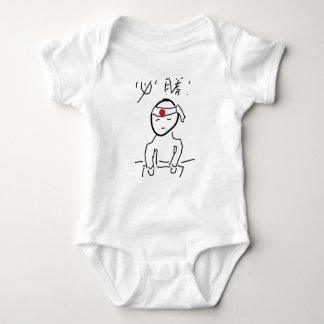 Body Para Bebê Determinada vitória!