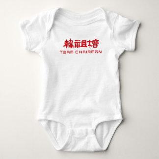Body Para Bebê Equipamento novo do membro do presidente da equipe