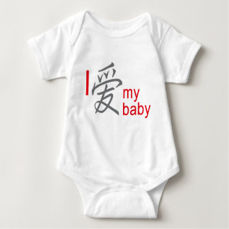 Body Para Bebê Eu amo meu bebê