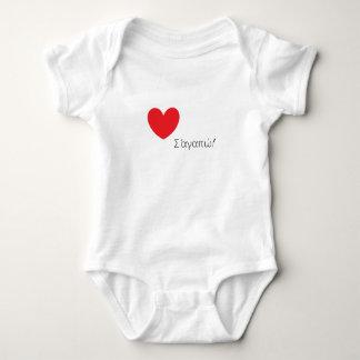 Body Para Bebê Eu te amo no grego! Com um coração vermelho