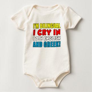 Body Para Bebê Grito bilíngüe no grego