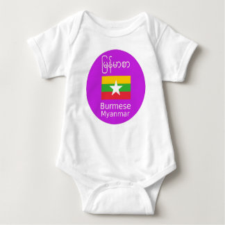 Body Para Bebê Língua do birmanês/Myanmar e design da bandeira