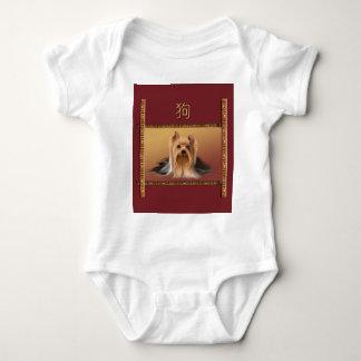 Body Para Bebê Maltês no ano novo chinês do design asiático, cão