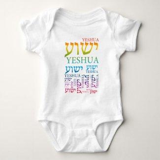 Body Para Bebê O nome de Yeshua em hebreu e no inglês - Jesus