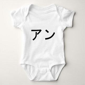 """Body Para Bebê Os nomes """"Ann"""" e """"Anne"""" no japonês"""
