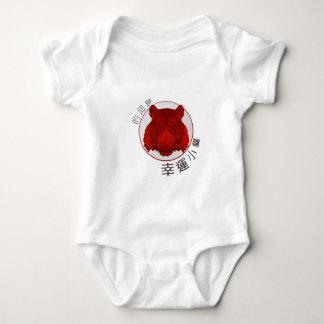 Body Para Bebê Retorno do tigre afortunado