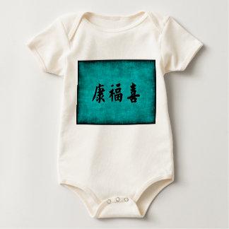 Body Para Bebê Riqueza da saúde e bênção da harmonia no chinês