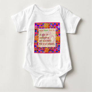 Body Para Bebê Roteiro sânscrito de OmMantra GayatriMantra por