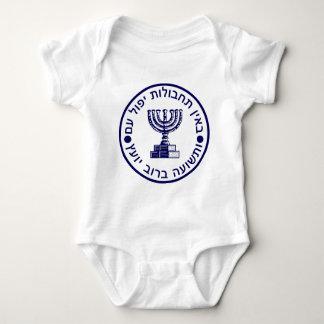 Body Para Bebê Selo do logotipo de Mossad (הַמוֹסָד)
