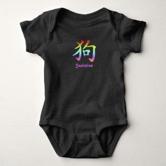 Body Para Bebê Zodíaco chinês - cão - arco-íris