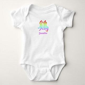 Body Para Bebê Zodíaco chinês - galo - arco-íris