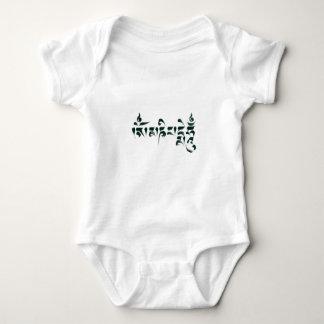 Body Para Bebê Zumbido III do OM Mani Padme