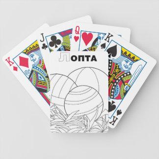 bola cirílica sérvio jogos de cartas
