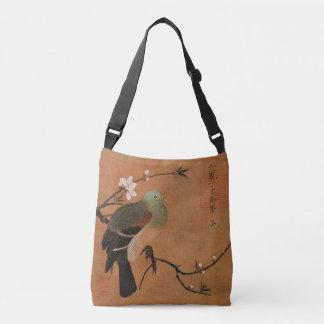 Bolsa Ajustável Arte oriental da pomba e das flores de cerejeira