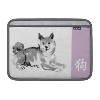 Bolsa De MacBook Luva chinesa 2 do zodíaco do símbolo do ano novo