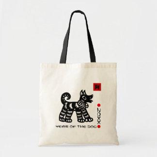 Bolsa Tote Ano chinês das sacolas do costume do cão