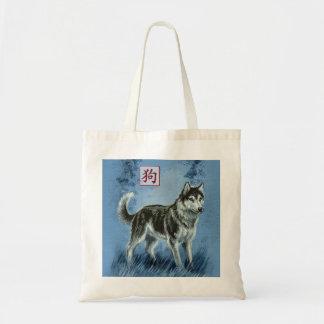 Bolsa Tote Ano da sacola chinesa do ano novo do cão