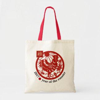Bolsa Tote Ano de 2017 chineses das sacolas do galo