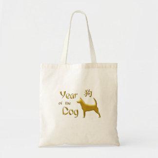 Bolsa Tote Ano do cão - ano novo chinês