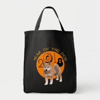 Bolsa Tote Ano do inu de Shiba do saco 2018 do algodão do