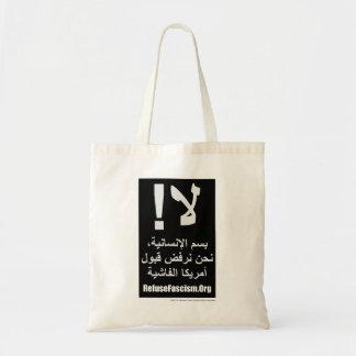 Bolsa Tote Árabe - em nome da humanidade