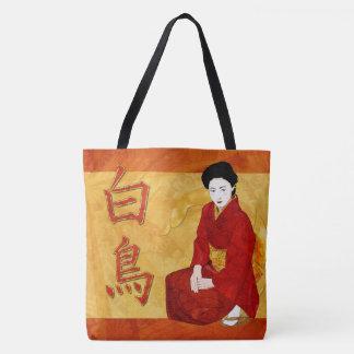 Bolsa Tote Arte popular do japonês de SwanGeisha