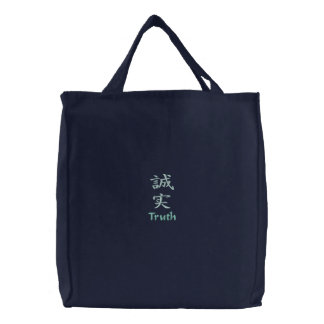 Bolsa Tote Bordada Caráter de Kanji para a verdade em uma sacola