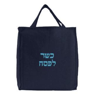 Bolsa Tote Bordada Kosher para o Passover no hebraico