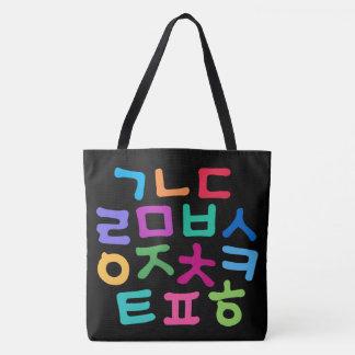 Bolsa Tote Coreano Hangul