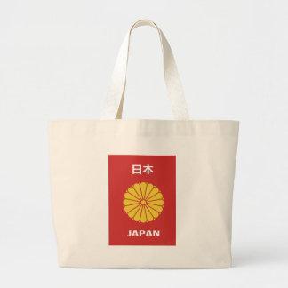 Bolsa Tote Grande - 日本 - suporte japonês japão do passaporte do 日本人,