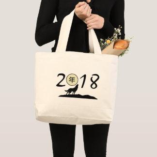 Bolsa Tote Grande Ano chinês da sacola do cão