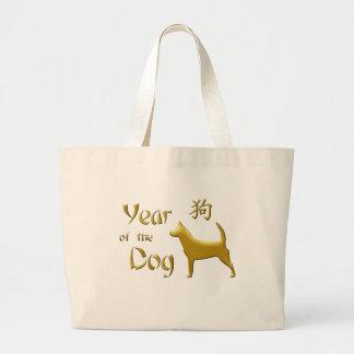 Bolsa Tote Grande Ano do cão - ano novo chinês