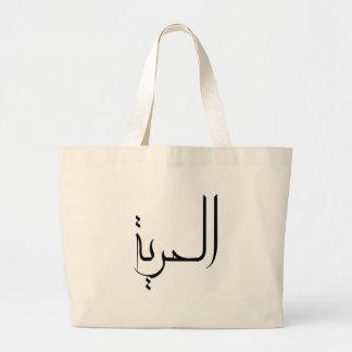 Bolsa Tote Grande Caligrafia do árabe da liberdade