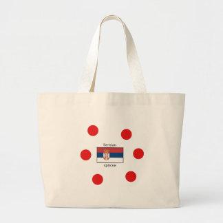 Bolsa Tote Grande Língua sérvio e design da bandeira de Serbia